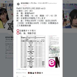 「ReNY SUPER LIVE 2020 vol.3」Presented by SHINJUKU ReNY