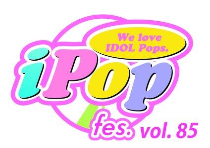 iPop Fes Vol.85 3部