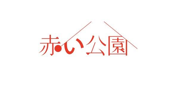 "【中止】赤い公園「SHOKA TOUR 2020 ""THE PARK""」大阪公演"