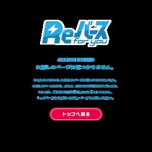 Reバース全国講習会600 BIGMAGICなんば店(成海瑠奈回)