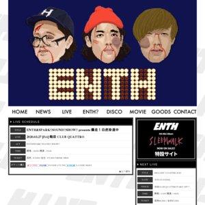 TITLEENTH&SPARK!!SOUND!!SHOW!!presents 爆走!白虎珍道中 大阪