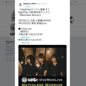 NightOwl ONEMANLIVE 『Matchless Warrior』 -東京公演-