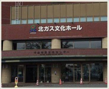 千歳編上映会「北サバト2」夕方回
