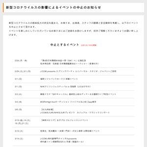 【スター☆トゥインクルプリキュア×ヒーリングっどプリキュア】コラボダンスショー&プレミアムライブ