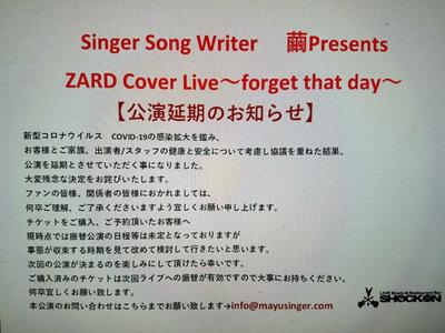【中止】Singer Song Writer 繭Presents ZARD Cover Live~forget that day~