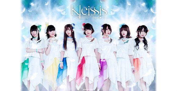 1周年単独ライブ『Kleissis 1st LIVE~volare(ヴォラーレ)~』ライブDVD発売記念リリースイベント HMV&BOOKS SHIBUYA 7Fイベントスペース