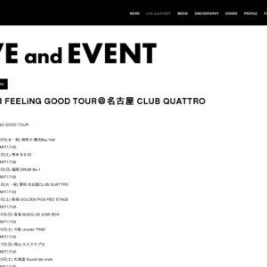 SUPER FEELiNG GOOD TOUR@愛知