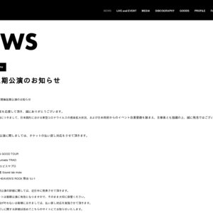 【延期】SUPER FEELiNG GOOD TOUR@北海道