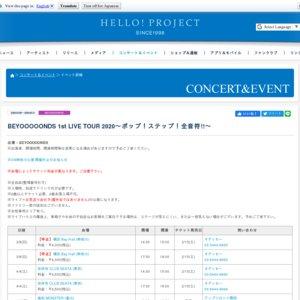 BEYOOOOONDS 1st LIVE TOUR 2020~ポップ!ステップ!全音符!!~ 神奈川 3/8 夜公演