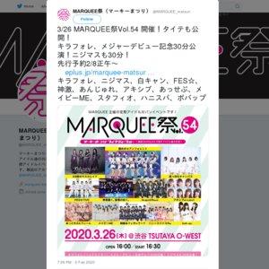 【延期→4/22】MARQUEE祭Vol.54