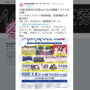 MARQUEE祭mini Vol.38