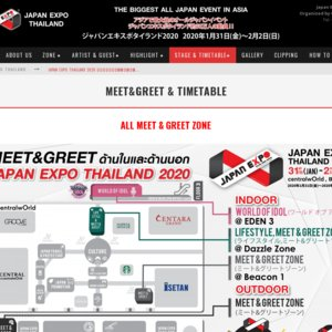 Girl's Bomb!! Special Live @ JAPAN EXPO THAILAND 2020 Meet&Greet Zone OUTDOOR 2/2 13:30-15:30