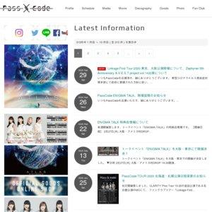 Linkage First Tour 202 東京