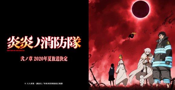 TVアニメ「炎炎ノ消防隊」スペシャルイベント 第2部