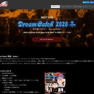 Dream Catch 2020 冬