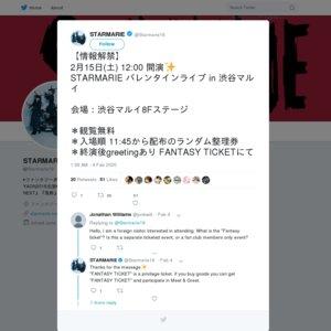 【フリーライブ】STARMARIE バレンタインライブ in 渋谷マルイ (2020/2/15)
