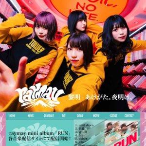 raymay シングルリリースイベント@タワーレコード錦糸町パルコ店