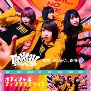raymay シングルリリースイベント@タワーレコード名古屋近鉄パッセ店