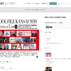 IDOL FILE KANSAI 2020