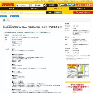 [ゲストあり]BLACKNAZARENE 1st Album「ADMIRATION」ミニライブ&特典会(2/17)