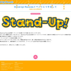 Stand-Up! Live〜2020 Early Spring〜 at 川崎クラブチッタ