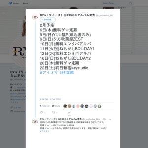 定期公演@エンタバアキバ 2020.02.10