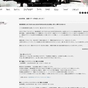 植田真梨恵 LIVE TOUR 2020