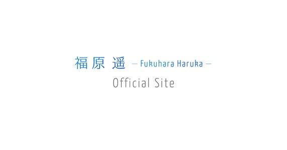 【中止】福原遥2ndシングルリリースイベント 愛知1回目