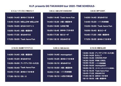 H.I.P presents GIG TAKAHASHI tour 2020 名古屋公演