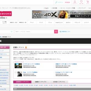 転校少女* ニューシングル『情熱リボルバー』発売記念イベント【20200217 池袋】