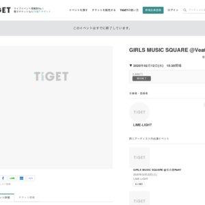 GIRLS MUSIC SQUARE @Veats 2020.2.12