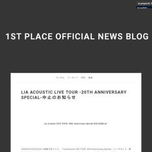 【中止】Lia Acoustic LIVE TOUR -20th Anniversary Special- (名古屋公演) [2nd]