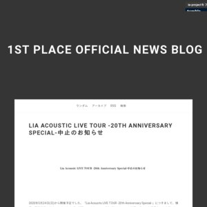 【中止】Lia Acoustic LIVE TOUR -20th Anniversary Special- (大阪公演) [1st]