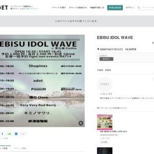 EBISU IDOL WAVE