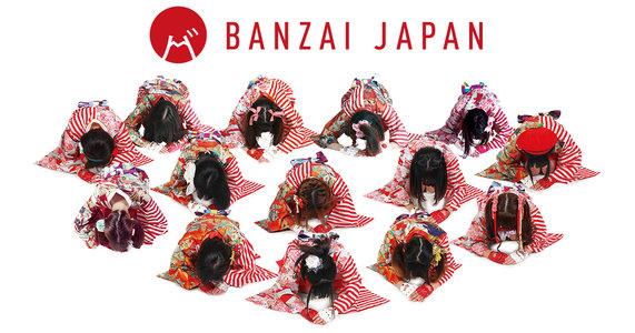 BANZAI JAPAN NEWシングル「ジャンピン!なっぷ!JAPAN!」ミニライブ&特典会 2/21