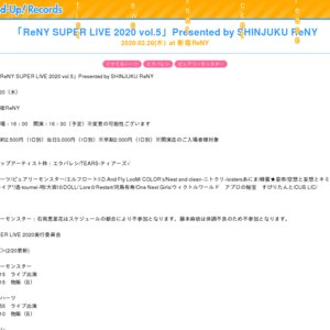 「ReNY SUPER LIVE 2020 vol.5」Presented by SHINJUKU ReNY