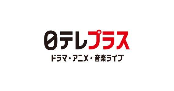 超熱波NEPPA!〜歌え!特撮×激唱LIVE!〜