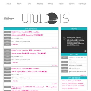 UNIDOTS Live Tour 2020 鮮明 – clear/blur – 名古屋