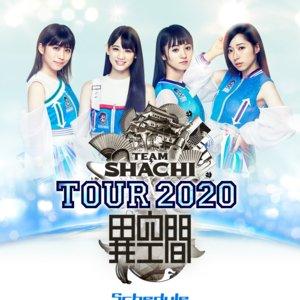 TEAM SHACHI TOUR 2020 〜異空間〜 京都公演
