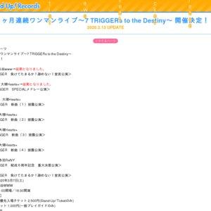 4th TRIGGER 新曲(2)披露公演