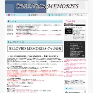 【中止】BELOVED MEMORIES~FINAL MEMORIES~ 夜の部