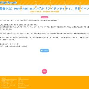 【中止】Pretty Ash 1stシングル 「アイデンティティ」 予約イベント  2020.03.14(土)at Space emo 池袋
