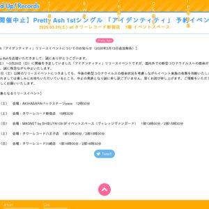 Pretty Ash 1stシングル 「アイデンティティ」 予約イベント  2020.03.21(土)at タワーレコード新宿店 7階 イベントスペース