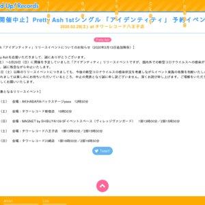 Pretty Ash 1stシングル 「アイデンティティ」 予約イベント  2020.03.28(土)at タワーレコード八王子店 2部