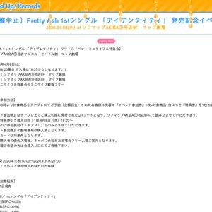 【中止】Pretty Ash 1stシングル 「アイデンティティ」 発売記念イベント  2020.04.08(水)at ソフマップAKIBA①号店8F マップ劇場