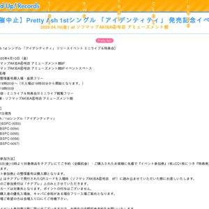 Pretty Ash 1stシングル 「アイデンティティ」 発売記念イベント  2020.04.10(金)at ソフマップAKIBA④号店 アミューズメント館