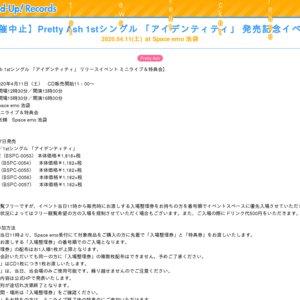 【中止】Pretty Ash 1stシングル 「アイデンティティ」 発売記念イベント  2020.04.11(土)at Space emo 池袋 2部