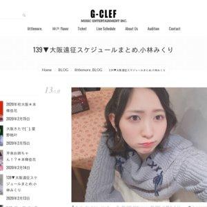 littlemore. 無料公演!!~みんな大阪に集合!!編~