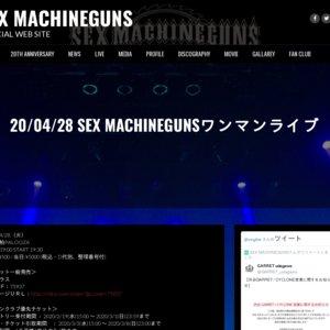 SEX MACHINEGUNSワンマンライブ (ANCHANG BIRTHDAY 2020)