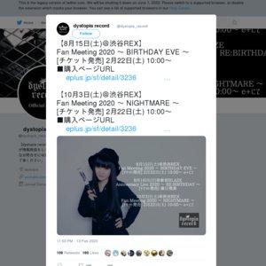 【中止】ERI KITAMURA Anniversary Live 2020 ~ RE:BIRTDAY ~